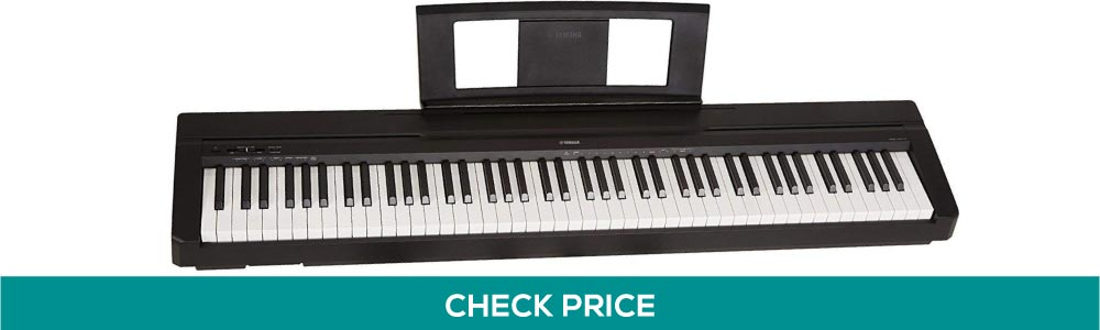 Yamaha P71 Price and Reviews